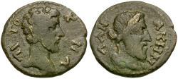 Ancient Coins - Marcus Aurelius (AD 161-180). Mysia. Lampsacus Æ23 / Head of Priapus