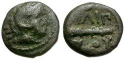Ancient Coins - Kings of Macedon.  Philip II Æ11 / Herakles and Club