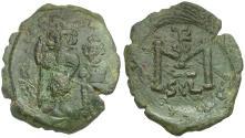 Ancient Coins - *Sear 1109* Byzantine Empire. Constans II (AD 641-668) Follis