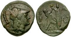 Ancient Coins - Kings of Macedon. Antigonas II Gonatas Æ21 / Pan Erecting Trophy