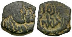 Ancient Coins - Arabia, Nabataean Kings, Rabbel II and Gamilath Æ18 / Crossed Cornucopiae