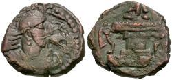 Ancient Coins - Kushano-Sasanians. Ohrmazd (Hormizd) I Æ17 / Fire Altar