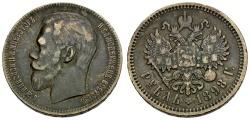 World Coins - Russia. Nicholas II AR Rouble