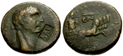 Ancient Coins - Trajan, Coele-Syria, Balanea as Claudia-Leucas Æ21 / Emperor in Quadriga