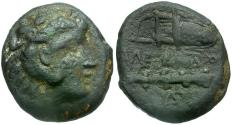 Ancient Coins - Kings of Macedon. Alexander III the Great Æ20 / Cast Flan