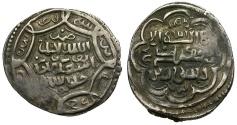 World Coins - Islamic. Mongols of Persia. The Ilkhans. Abu Sa'id Bahadur-ibn Uljaitu AR 2 Dirhems