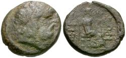 Ancient Coins - Thessaly. Perrhaiboi Æ19 / Hera