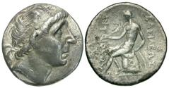 Ancient Coins - Seleukid Kings. Antiochos II Theos (261-246 BC) AR Tetradrachm