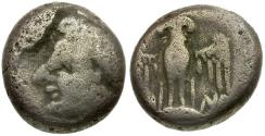 Ancient Coins - Pontos. Amisos AR Drachm / Owl