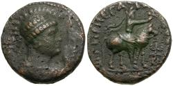 Ancient Coins - Kushan Kings of India. Soter Megas (AD 80-90) Æ Tetradrachm / King on Horseback