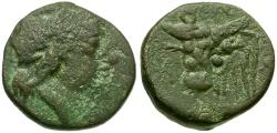 Ancient Coins - Epeiros. The Athamanes. Uncertain mint Æ16 / Bull