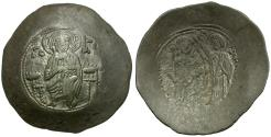 Ancient Coins - *Sear 1961* Byzantine Empire. Manuel I Billon Trachy