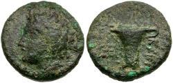 Ancient Coins - Aiolis. Tisna Æ17 / River god