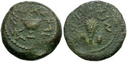Ancient Coins - Judaea. First Jewish War Æ 1/8 Shekel / Chalice and Lulav Branch