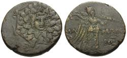 Ancient Coins - Pontos. Komana. Time of Mithradates VI (120-63 BC) Æ20 / Nike