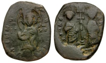 Ancient Coins - Byzantine Empire.  Constantine X Ducas and Eudocia Æ Follis