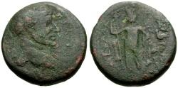 Ancient Coins - Vespasian, Judaea Ascalon Æ24 / Tyche
