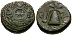 Ancient Coins - Kings of Macedon. Anonymous Æ Unit / Shield and Helmet