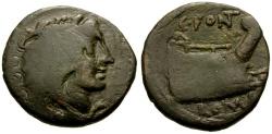 Ancient Coins - 114-113 BC - Roman Republic C. Fonteius Æ Quadrans