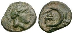 Ancient Coins - Troas. Sigeion Æ9 / Athena and Crescent