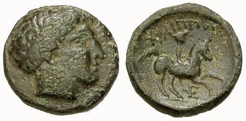 Ancient Coins - gF+/gF+ Kings of Macedon Philip II Æ17 / Youth on Horseback
