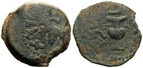 Ancient Coins - gF/gF Jewish War / Year 2 Bronze
