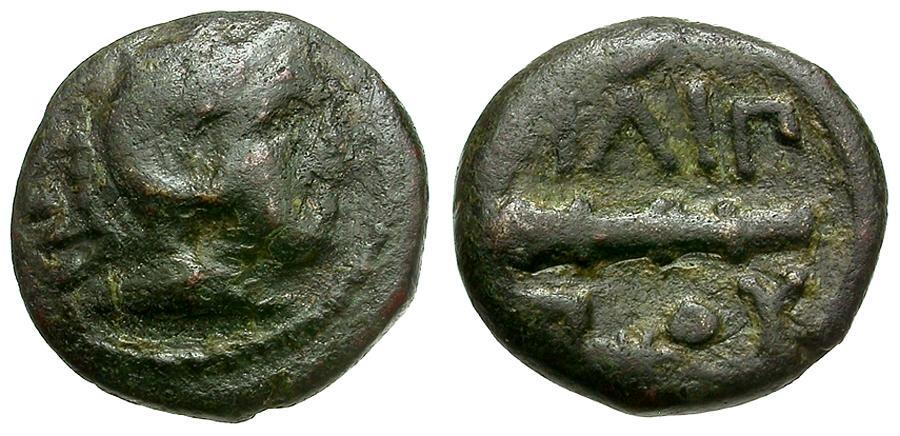 Ancient Coins - Kings of Macedon.  Philip II Æ11 / Herakles and Club