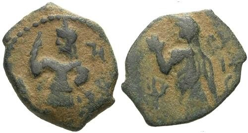 Ancient Coins - aVF/aVF Aretas IV Nabatean AE / King and his Queen
