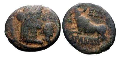 Ancient Coins - gF/gF Trajan Phoenicia Arados AE22 / Astarte and Bull