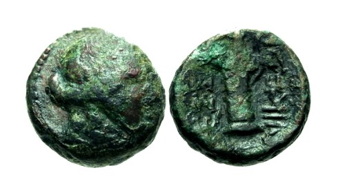 Ancient Coins - F+/F+ Macedonia Thessalonica AE16 / Artemis and Quiver