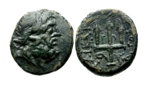 Ancient Coins - VF/VF Caria Halicarnassos AE18 / Poseidon and Trident