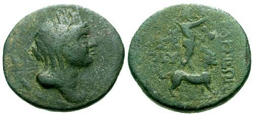 Ancient Coins - VF/gF Cilicia Tarsus AE21 / Tyche and Sandon