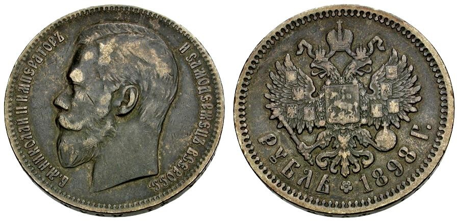 Ancient Coins - Russia. Nicholas II AR Rouble
