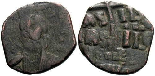 Ancient Coins - aF/F Class B Follis / Overstruck on earlier follis