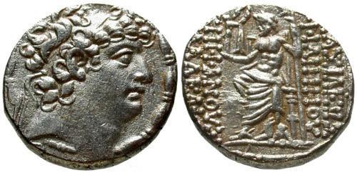 Ancient Coins - EF/EF Philip Philadelphos AR Tetradrachm