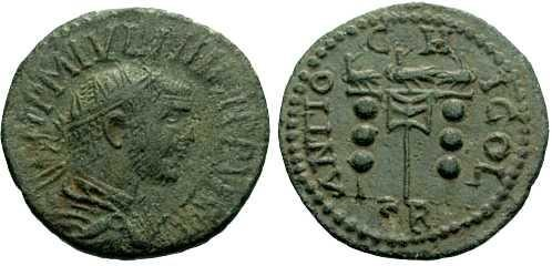 Ancient Coins - VF/EF Philip I Colonial Bronze / Antiochia / Standards