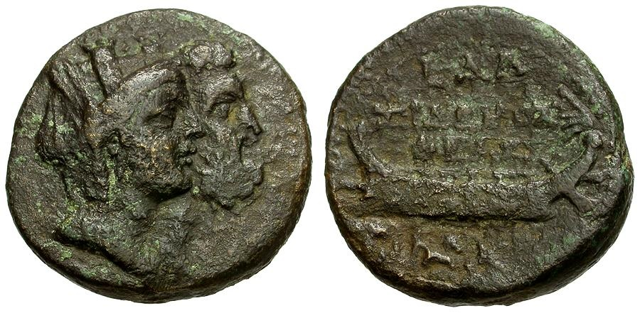 Ancient Coins - Phoenicia.  Sidon Æ20 / Tyche and Zeus / Galley