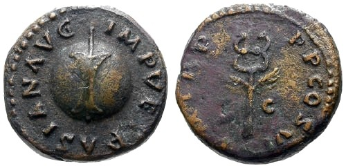 Ancient Coins - VF/VF Vespasian AE Quadrans / Rudder and Globe / Winged caduceus