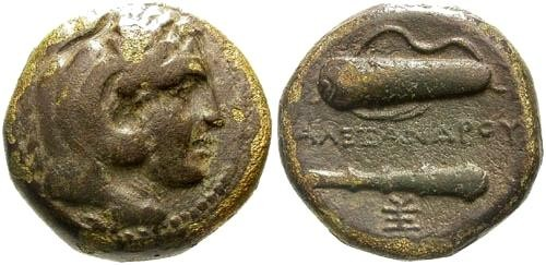 Ancient Coins - VF/VF Alexander the Great Bronze / Bow in Case and Club