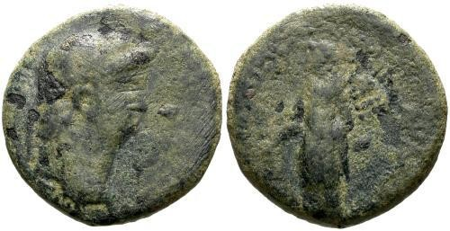 Ancient Coins - Nero Provincial Bronze