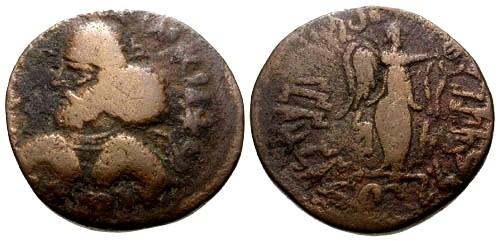 Ancient Coins - gF+/gF+ Indo Parthian Kings Pakores AE Tetradrachm / Nike