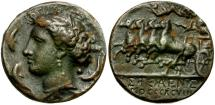 Ancient Coins - Copy of an Issue of Sicily, Syracuse Æ Decadrachm Token / Stearns Bicycle Company