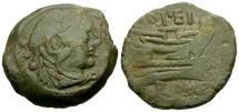 Ancient Coins - 169-158 BC - Roman Republic, Q. Opimius Æ Quadrans / OPEI