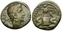 Ancient Coins - The Triumvirs.  Octavian AR Quinarius / Victory on Cista Mystica