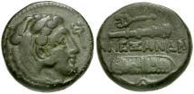 Ancient Coins - Kings of Macedon. Alexander III the Great Æ18 / Kerykeion