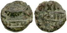World Coins - Islamic. Umayyad Caliphate Æ Fals / Fish