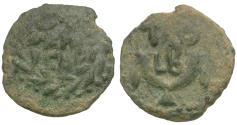 Ancient Coins - Judaea. Roman Procurators. Valerius Gratus (AD 15-26) Æ prutah