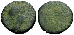 Ancient Coins - Augustus.  Emerita. P Carisius legate Æ AS
