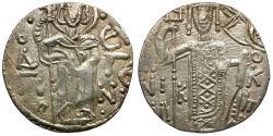 Ancient Coins - *Sear 2601* Empire of Trebizond. Manuel I Comnenus (AD 1238-1263) AR Asper