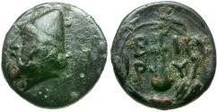 Ancient Coins - Troas. Birytis Æ11 / Kabieros